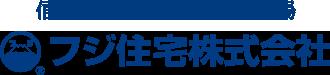 """【フジ住宅ブログ】""""イベント情報"""" 記事一覧"""